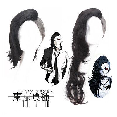 Lange Schwarze Haare, Perücke Halloween (Tokyo Ghoul Perücke wig Haare von Uta Cosplay Schwarz Grau Lang Kurz Halloween)