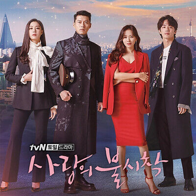 Crash Landing On You OST Korea TVN Drama O.S.T 2CD+Photo Book+2Mini Poster+2Card