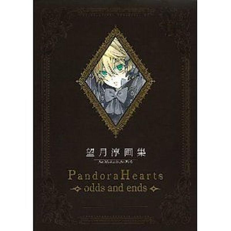 Jun Mochizuki Art Book Pandora Hearts odds and ends