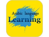 private Arabic lessons start now
