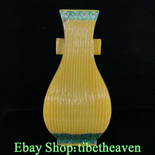 "14.8"" Qianlong Old China Yellow Glaze Porcelain Palace 2 Ear Bamboo Bottle JL"