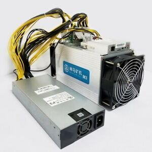 Whatsminer M3 miner super deal