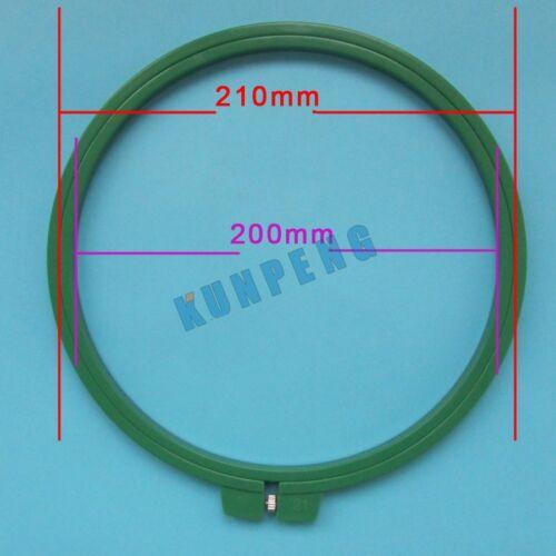 #KP-C-1071-1 21CM Embroidery Hoop Circle Round Frame Art Craft DIY Cross Stitch