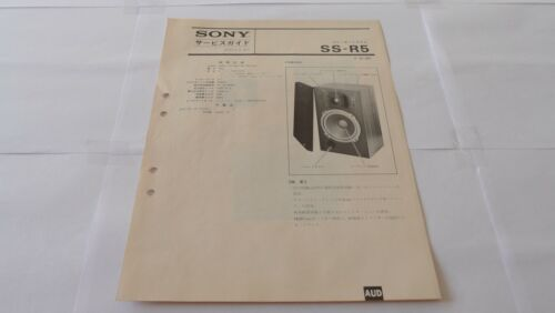 SONY SS-R5 Speakers Original Technical Guide