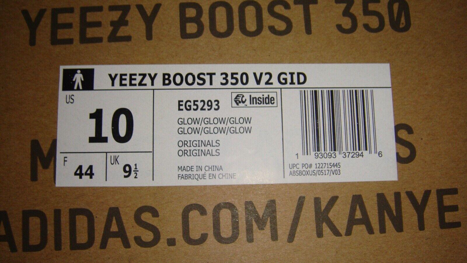 Adidas Yeezy Boost 350 V2 GID sz 10 AUTHENTIC Glow