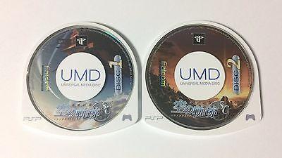 USED PSP Disc Only Legend of Heroes Sora no Kiseki SC JAPAN PlayStation Portable