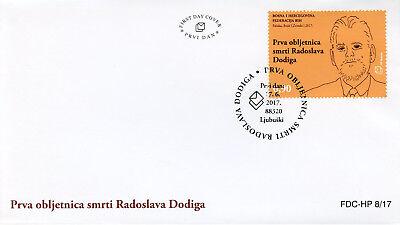Bosnia & Herzegovina 2017 FDC Radoslav Dodig 1st Memorial Anniv 1v Cover Stamps
