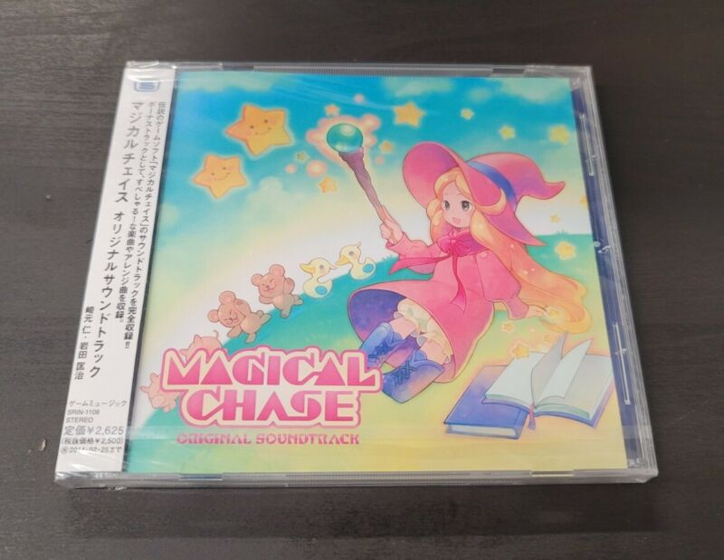 Magical Chase Original Soundtrack Brand New