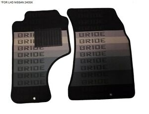 89-94 Bride Fabric Custom Fits Nissan 240sx S13 Floor Mats Interior Carpets LHD