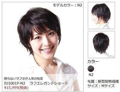 Medical Grade Hair Wig Rough Elegant Short Style Black Color Japan