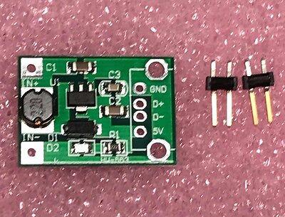X2 Dc-dc 96 Low Volt Start 0.8-5v To 5v 0.5a Boost Converter Step Up Module