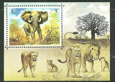 UMM AL QIWAIN MNH SOUVENIR SHEET AFRICAN ANIMALS