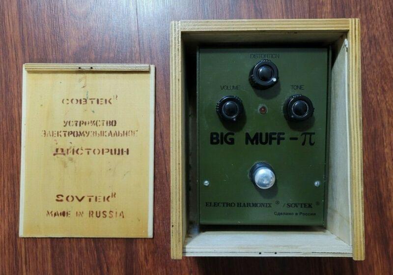 Vintage Sovtek Green Russian Big Muff Pi Bubble Front