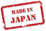 japan-good-goods