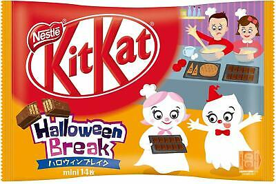 Nestle Chocolate Bars Halloween (Japanese Kit-Kat Halloween Break KitKat Chocolates 14 bar Nestle Free ship)