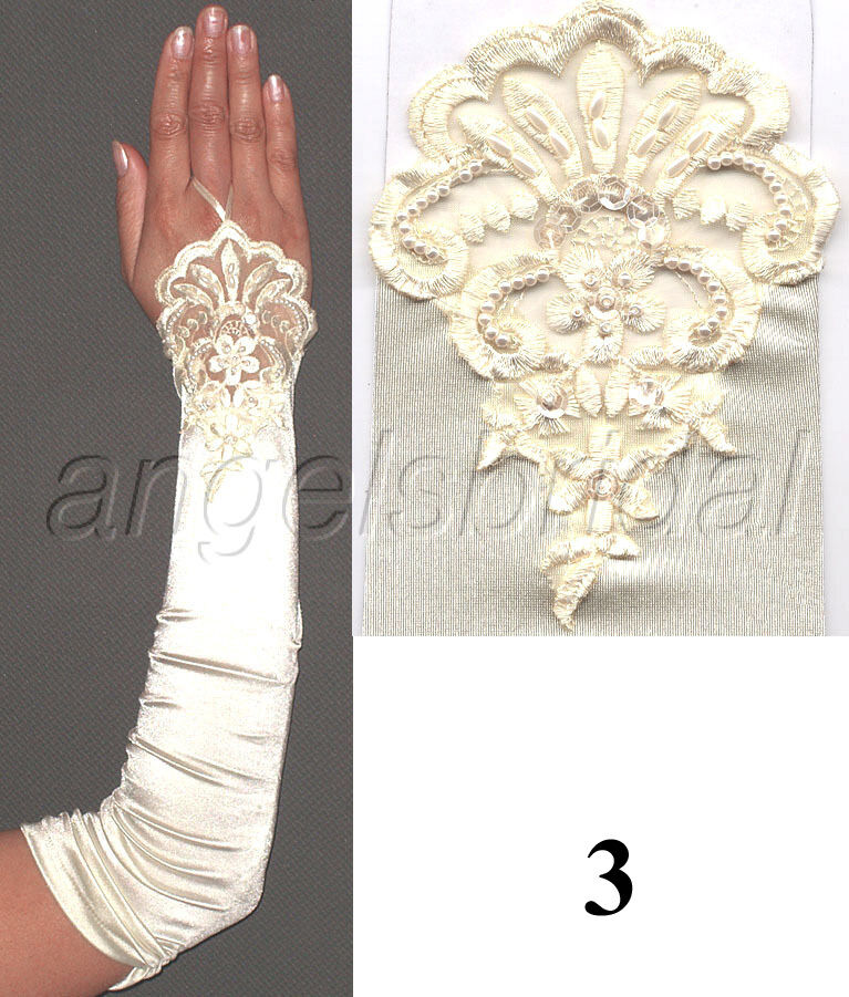 "3. 17"" ivory w/lace & beads"