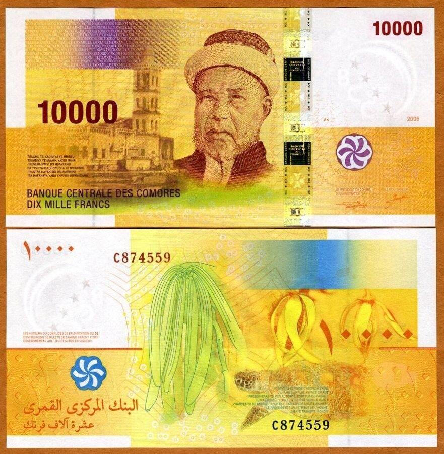 RECTO 10000 francs Comores Type 2006 - None