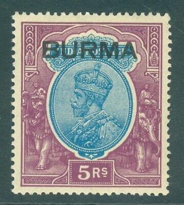 SG 15 Burma 1937. 5r ultramarine & purple. A fine mounted mint example CAT £70