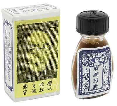 2 Pcs China Brush Seifens Kwang Tze Solution Authentic Original Black Stone