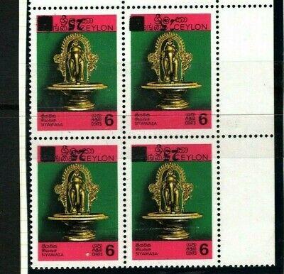 Ceylon 1971 Sri Lanka INVERTED 25c OVERPRINT ERROR SG.586 Variety BLOCK{4} MA564