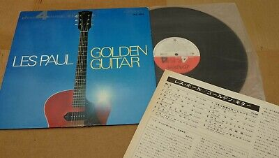 "LES PAUL GOLDEN GUITAR 1968 JAPAN LP 12"" w/INSERT LONDON SLC-4499"