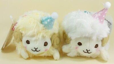 Amuse Dreamy Wooly Stuffed Plush Sheep Ball Chain (Set of 2) - US Seller](Wooly Balls)