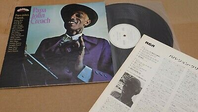 "PAPA JOHN CREACH S/T JAPAN LP 12"" PROMO COPY SRA-5535 grace slick jerry garcia"