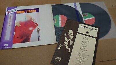 "HERBIE MANN SOUND COUPLE JAPAN 2 VINYL LP 12"" w/OBI+INSERT ATLANTIC P-5040"