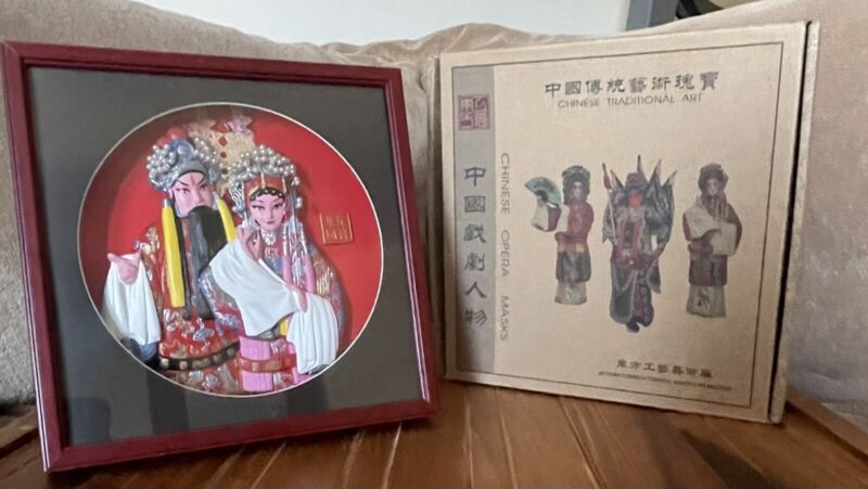 HandCrafted HERITAGE CULTURE Chinese Opera Mask Figure Shadow Box Wall Decor NIB