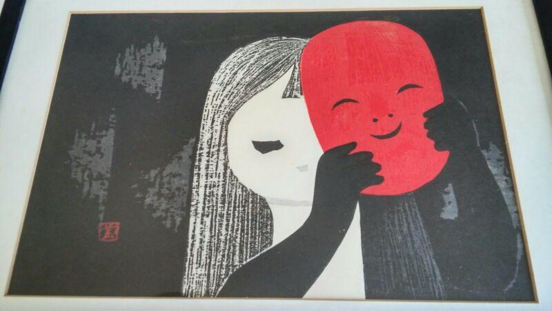 VINTAGE GIRL WITH MASK PRINT BY KAORU KAWANO JAPANESE ARTIST- LOOK !