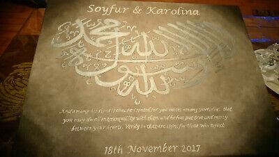 Bespoke 30x40cm marriage personalised canvas Gift Islamic arabic Calligraphy