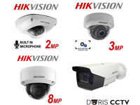 Authorized CCTV Security Camera Supplier in London,UK