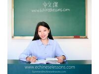 £6.50/H - Learn Mandarin Online - Chinese Lessons via Skype - Teacher / Tutor from China