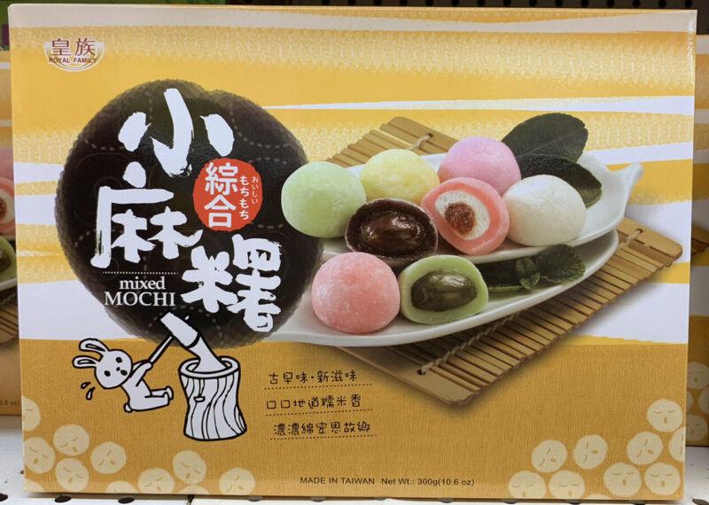 Royal Family Mixed Mochi Box Strawberry, Green Tea, Chestnut & More 10.6 Oz. Box