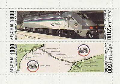 MODERN TRAIN EURO TUNNEL UNKNOWN COUNTRY MNH STAMP SHEETLET