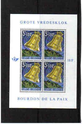 BELGIUM 1963 peace bell M/S MNH** BLOK 34