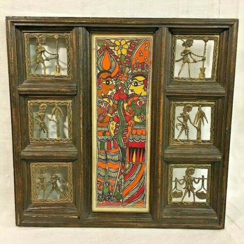Vintage East Indian Folk Art Wall Decor w/ Painting & 6 Hand-Cast Brass Plaques