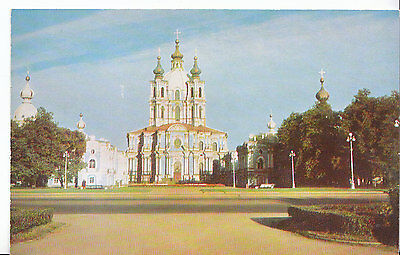Russia Postcard - Leningrad - The Cathedral of The Smolny Convent    XX344