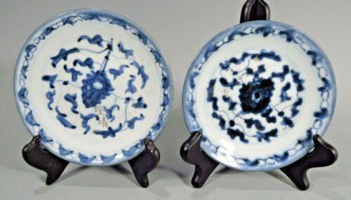 Pair China Chinese Celadon Porcelain Lingzhi Decor Plate Yongzheng ca. 18th c.
