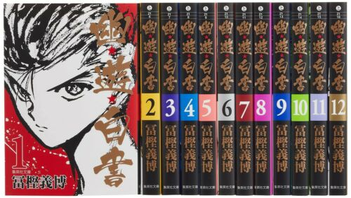 Yu Yu Hakusho manga set vol.1-12 Japanese Togashi Yoshihiro pocket edition book