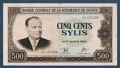BILLET de BANQUE de GUINÉE - 500 SYLIS Pick n° 27.a de 1980 en TTB AI 137359