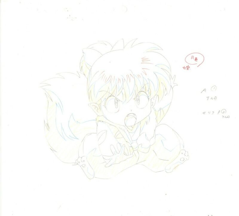 Anime Genga not Cel Inuyasha #165