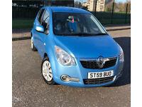 !!Bargain!! Vauxhall Agila Family Car Low Millage (50 MPG)