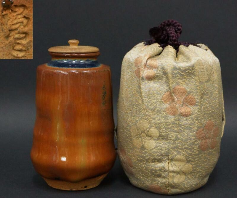 Tea Caddy Ceremony Chaire Japanese Traditional Crafts T048