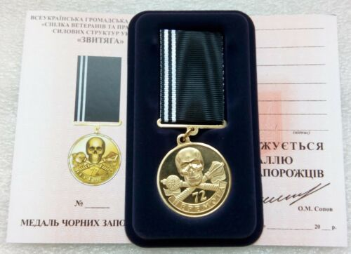 Black Cossacks Zaporoczhtsy Ukrainian Military Medal