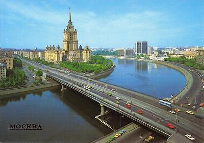 Postcard 1985 MOSCOW Mockba Kalinin Bridge & Ukraine Hotel RUSSIA USSR Soviet