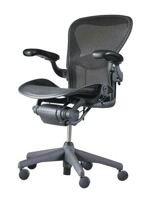 Fully Loaded Herman Miller Aeron Mesh Desk Chair - Size B W Lumbar Support
