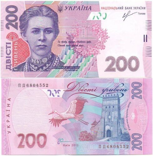 Ukraine - 200 Hryven 2013 UNC Lemberg-Zp