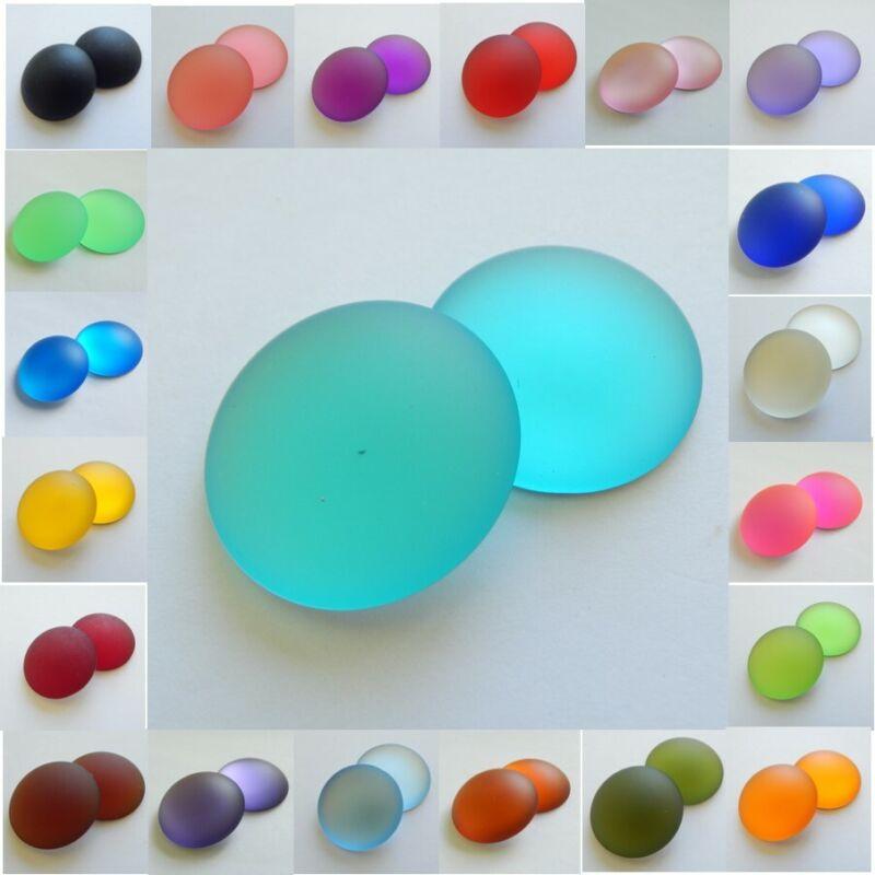 24mm Lunasoft Cabochon - Choose Color - Quantity 1 - Luna Lucite Cabochon