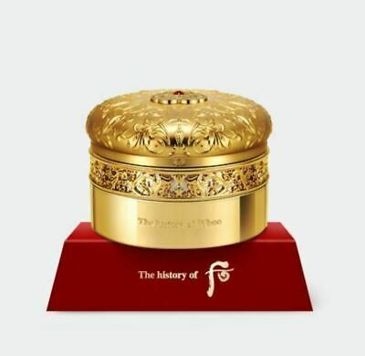 The History of Whoo Royal Privilege Cream 80ml Nourishment Glowing Anti-Ageing
